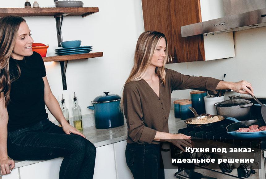 kuhni-pod-zakaz-idealnoe-reshenie